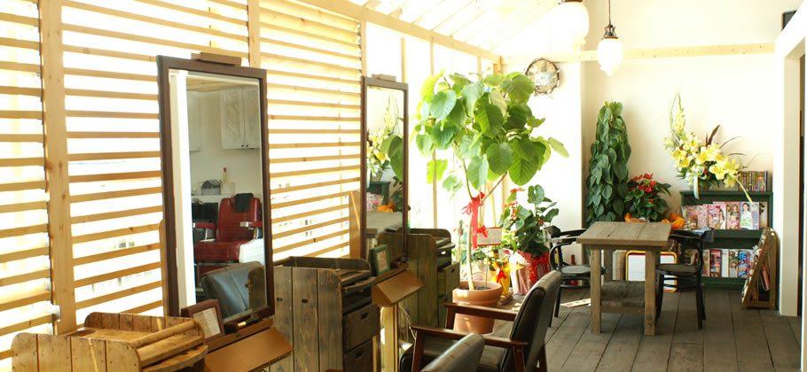 広島市南区美容院・ヘアーサロン